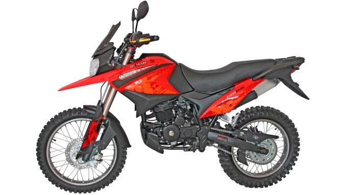 Мотоцикл Shineray XY 250GY-6B