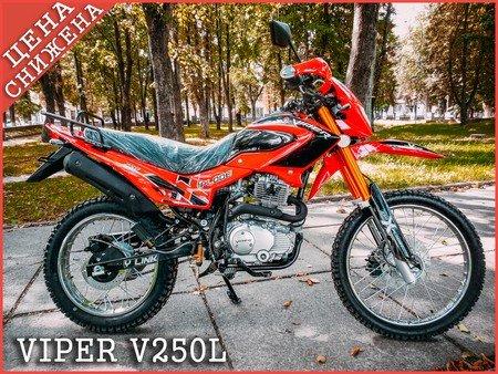 V250L Вайпер купить с доставкой по Украине