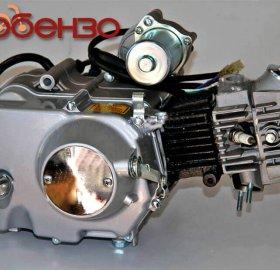 Двигатель Актив (Автомат 110СС) | Horse