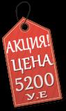 Минитрактор ДТЗ 5244Н