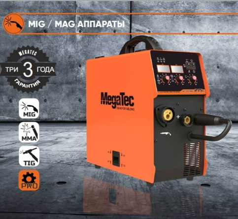 MegaTec STARMIG 215W MIG/ММА/TIG