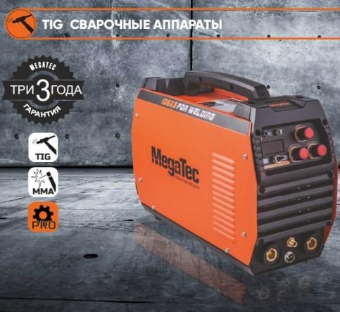 MegaTec STARTIG 200S / TIG/ММА