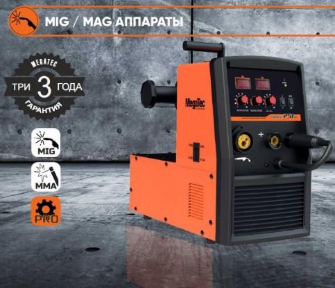 MegaTec PROMIG 251NB MIG/ММА