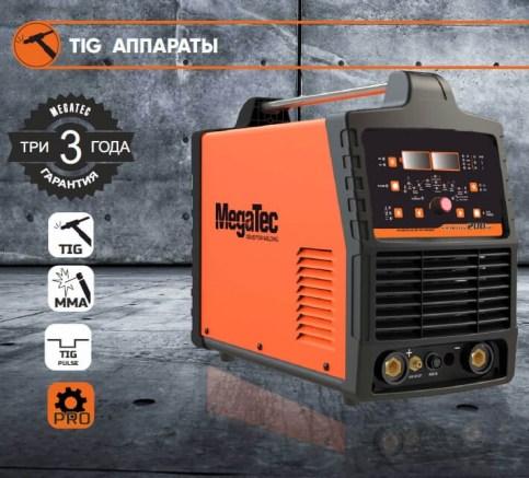 MegaTec SMARTTIG 200KD TIG/ММА