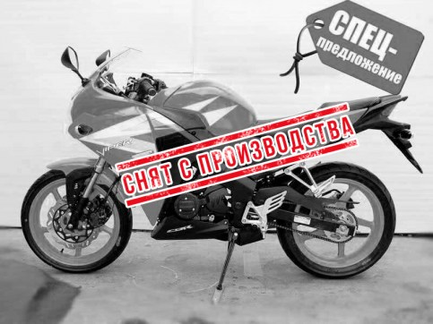 Viper V250CR   Мотоцикл спорт