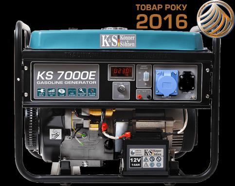 Генератор бензиновый Könner&Söhnen KS 7000E