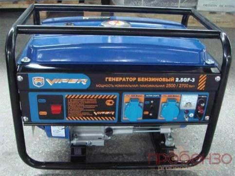 VIPER 2,5GF-3 / Электро генератор