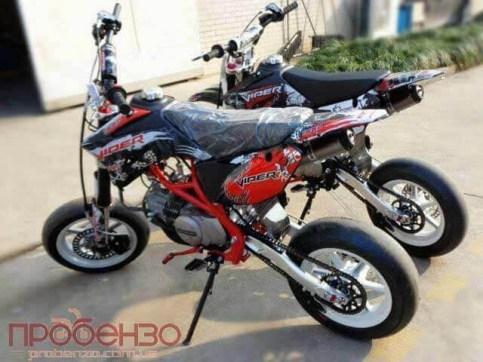 Viper V150P(Питбайк SUPER-MOTO)