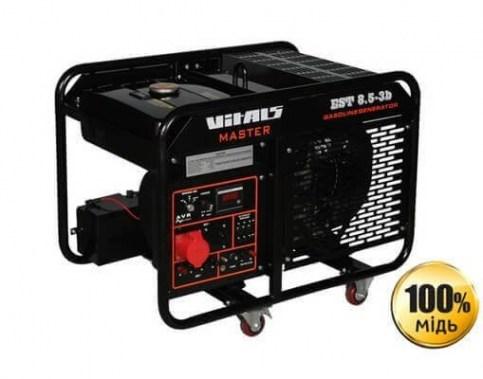 Vitals Master EST 8.5-3b / Электро генератор