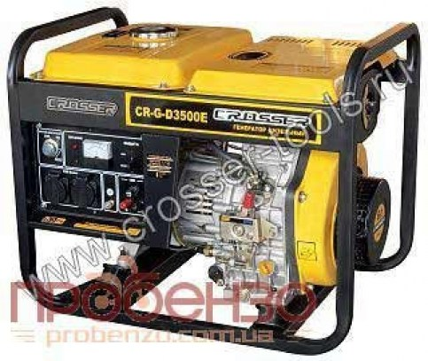 Crosser CR-D-G3500E / Электро генератор