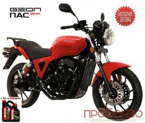 GEON NAC 250 | Мотоцикл спорт