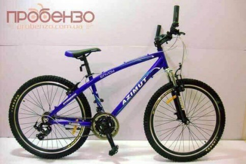 Azimut ENVOY A+|Велосипед , горный, спорт