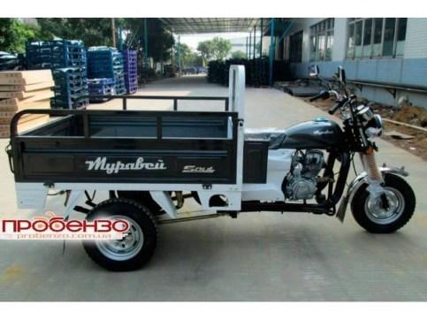 Soul Муравей 200cc| Мотоцикл грузовой