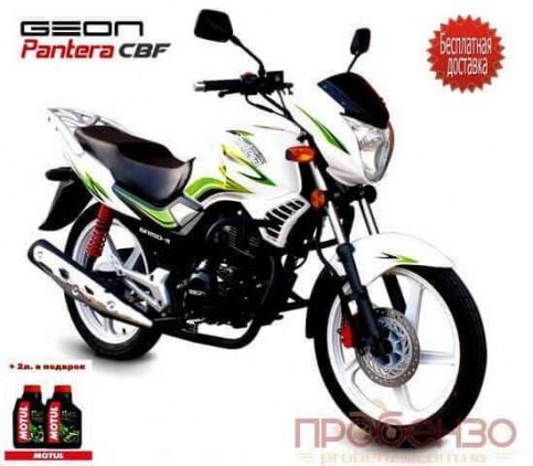 GEON Pantera CBF 150 | Мотоцикл дорожный