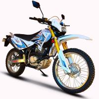 SkyBike LIGER II 200 | Мотоцикл эндуро