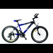 Azimut 24 Ultra +A|Велосипед , горный, спорт