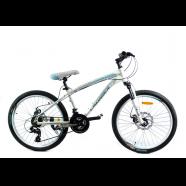 Crosser Summer 24*/14*|Велосипед , горный, спорт