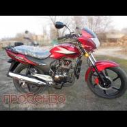 MUSSTANG МТ200-6  Мотоцикл дорожный