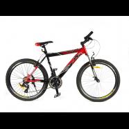 Azimut 26 Ultra +A|Велосипед , горный, спорт