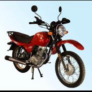 SkyBike WILD 125| Мотоцикл дорожный
