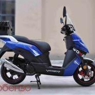 Скутер Viper VP150R