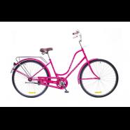 28 ЗАРЯ ЧЕХИЯ 2015|Велосипед , горный, спорт