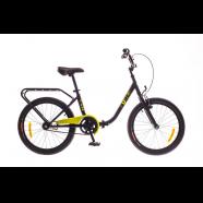 20 FUN 2016|Велосипед , горный, спорт