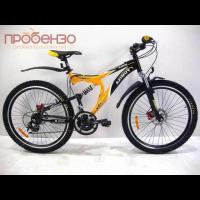 Azimut BLASTER/26 |Велосипед спортивный