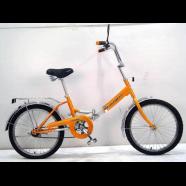 Салют 20 Фара|Велосипед дорожный, складной