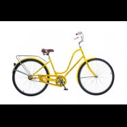28 ЗАРЯ ХВЗ 2015|Велосипед , горный, спорт